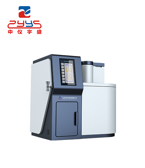 automatic thermal desorption instrument