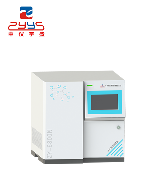 Zy-6800n atmospheric preconcentration unit