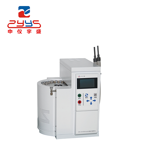 Dual channel thermal desorption instrument